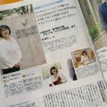 雑誌掲載_MBAへのチャレンジ