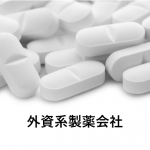 経営理念(バリュー)日本語化プロジェクト