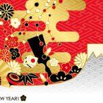 新年のご挨拶~2020年の研究テーマ