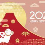 新年のご挨拶~2021年のビジョン